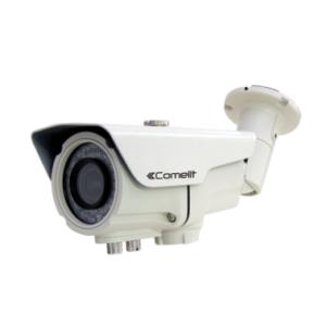 Alarmes - vidéo surveillance